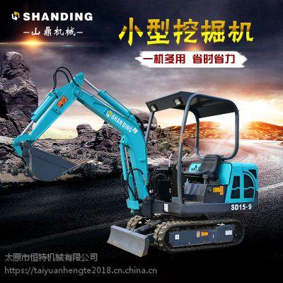 绿化工程微型挖掘机 迷你小挖机 久保田15挖掘机