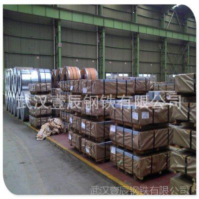武汉大量现货 汽车用武钢冷板1.0  st16拉伸板 冷轧卷板销售
