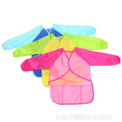 儿童绘画  彩绘美术防罩衣幼儿园儿童绘画衣服宝宝吃饭反穿罩衣