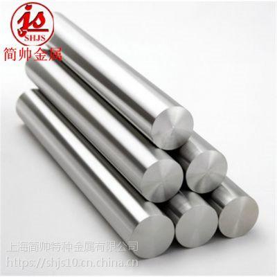 现货GH6783高温合金板GH6783镍基合金无缝管