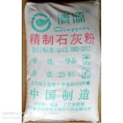 A旭升化工特推|东莞南城熟石灰价格、东城氢氧化钙90%、万江高效复合碱