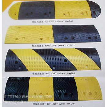 供应道路橡胶减速带 铸钢减速带珠海厂家批发