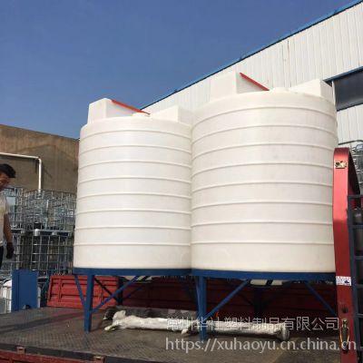 华社直供上海1立方耐酸碱防腐蚀pam化工搅拌桶 1000L洗洁精搅拌桶