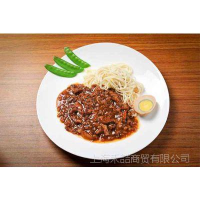 台北基隆卤肉拌面