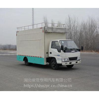 军事餐饮保障车 江铃2.5L流动烹饪餐饮加工车