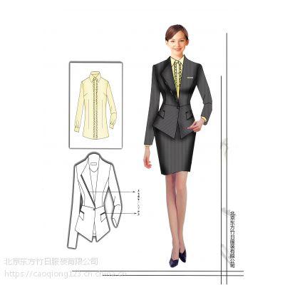 北京东方竹日品牌职业装西服