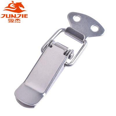通用箱包五金配件不锈钢搭扣仪器设备锁扣J105