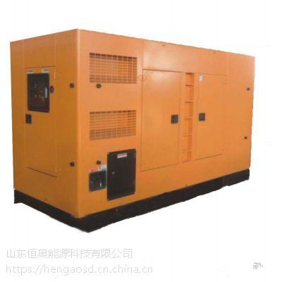 广饶防雨静音型400KW潍柴柴油发电机组