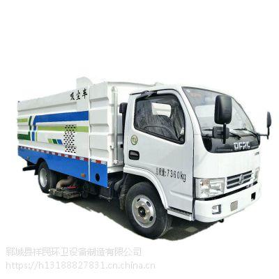 大型吸尘车 工业8吨吸尘车排量4.0l