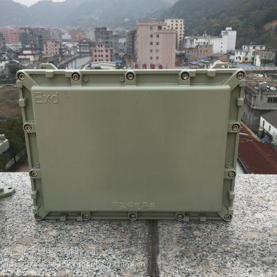 BJX粉尘防爆接线箱-铝合金防爆分线箱