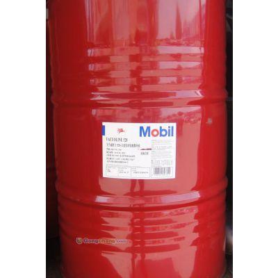 美孚润滑油代理商,厂商美孚润滑油代理商,全国低价,原装正品,可配送到厂区