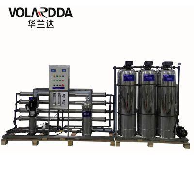 华兰达直销双级反渗透纯净水设备 洗面奶化妆品厂工业用二级反渗透纯水系统