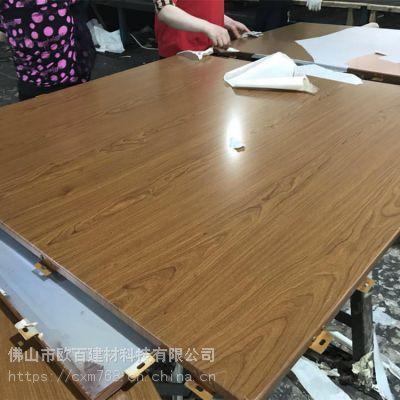铝单板厂家供应热转印木纹铝单板 手感木纹铝板 3D仿木纹铝单板