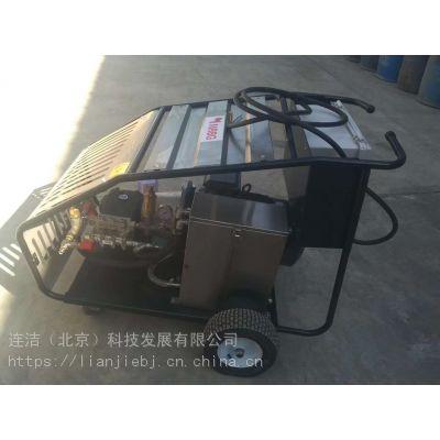 衡水MR 50/15耐震高压清洗机_500公斤工业级高压清洗机批发供应