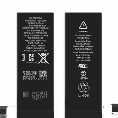广东电池不干胶标签价格