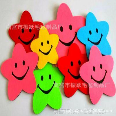 供应笑脸五角星道具运动会入场式大合唱开幕演出幼儿园舞蹈道具器
