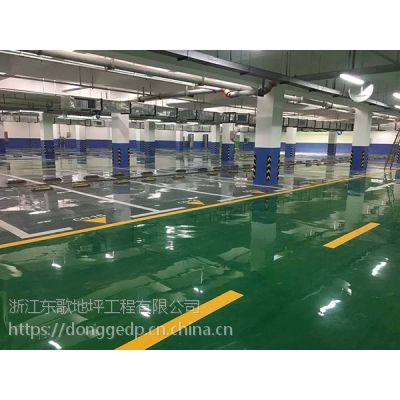 郑州地下车库地坪施工 停车场设计 停车位划线 东歌