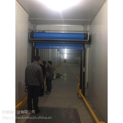 上海萨都奇厂家订制直贴冷库新型节能冷库保温快速门-节能环保