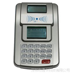 老款有线学校食堂刷卡机 IC卡消费打饭机 美食城售饭机