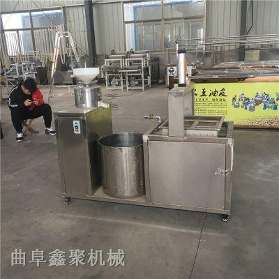 小型豆腐机 豆腐生产设备 全不锈钢材质