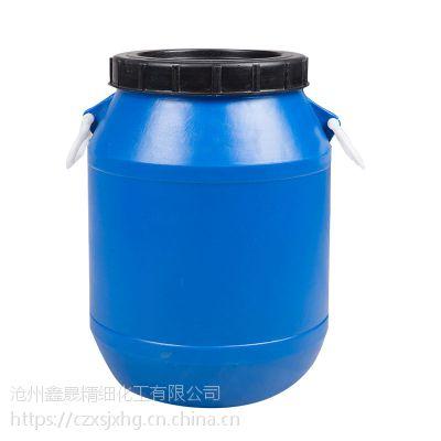 洗洁精原液 浓缩膏 母料 原料免费提供 洗洁精配方洗涤化工原料