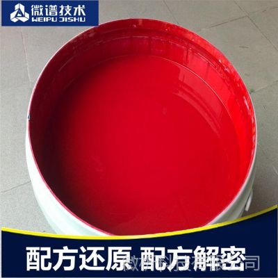 陶瓷油墨配方 感温油墨组分解析 丝印 陶瓷油墨配方解密 产品改进