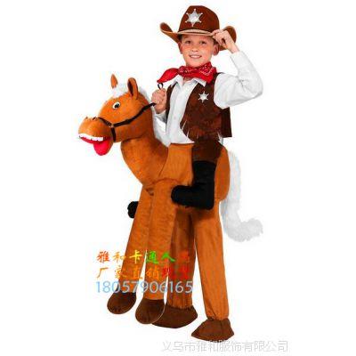 魔性的裤子魔性恶搞动物背人裤坐骑马背人假腿裤