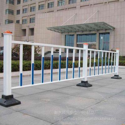 清河A道路隔离护栏厂家A钢制道路隔离护栏厂家价格@北京领先