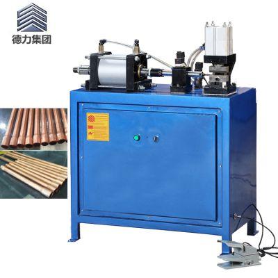 东莞厂家铜管杯型口扩口机 铝管U型口扩管机 价格优惠