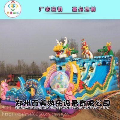 江西九江广场大型充气城堡,儿童气垫游乐床孙悟空造型玩法大增