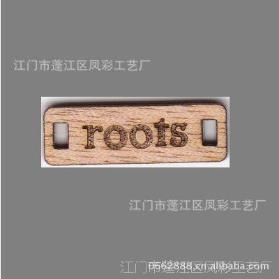 专供服饰木质配件 行李箱包木头标牌 其它木吊牌