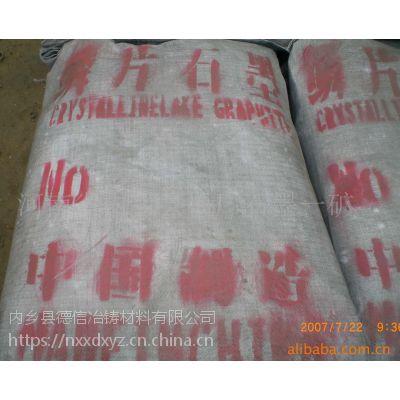 供应供应优质鳞片铸造涂料专用石墨粉