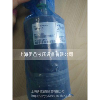 danfoss液压马达OMM12.5 151G0027正品现货