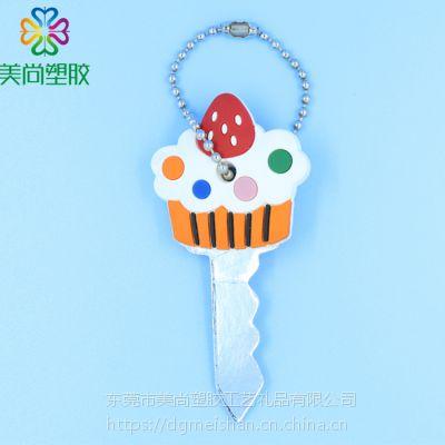 PVC钥匙套 塑胶钥匙套 橡胶钥匙套 PVC钥匙套