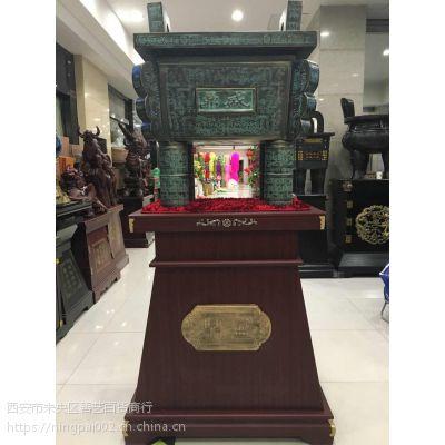 西安厂家直销公司开业纯铜铸造诚信鼎雕塑 周年庆大型青铜鼎三足鼎