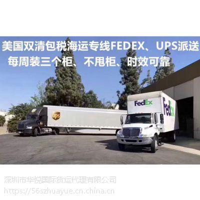 发货到英国fba 西班牙fba专线 深圳到西班牙fba货代 国际货代公司