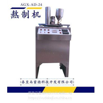 AGX-AD-24黑膏药熬制机 熬膏机 膏药机