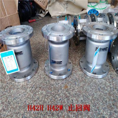 H42H-100C DN300 义马市止回阀厂家 H42Y 国标大体铸钢立式止回阀 逆止阀