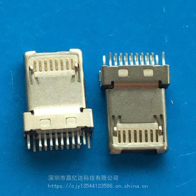 夹板式双面苹果+双面安卓公头 二合一夹板0.8mm插头 数据线用