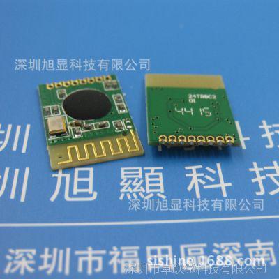 CC2500BTR无线模块 CC2500MTR邦定模块2.4g双向数传 无线模块