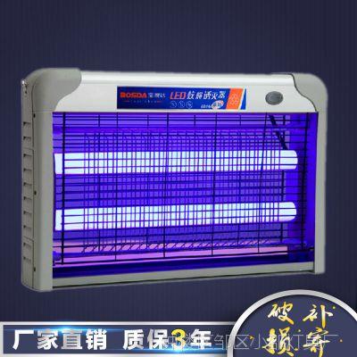 LED灭蚊灯家用电击灭蝇器餐厅卧室无辐射孕妇驱蚊器驱蚊驱虫灯