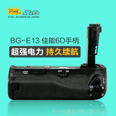 品色BG-E13 单反相机电池手柄 佳能EOS 6D专用电池盒 竖拍