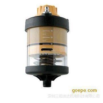 Pulsarlube S自动注油器|弹簧式一次性自动注油器|单点自动注油器
