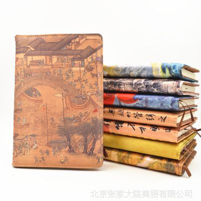 商务记事本厚A5定制皮日记本子创意文具笔记本手帐簿办公用品