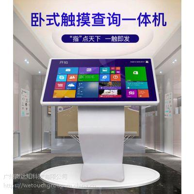 65寸立式红外触摸一体机 多媒体触控查询一体机 商用触控显示器/屏