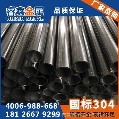睿鑫304不锈钢制品管 四川不锈钢圆管制品 拉丝激光切割20*1.0mm