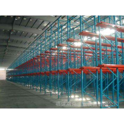 福建贯通式货架|贯通式货架生产商