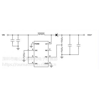 供应嘉泰姆CXSU6372驱动IC电流模式升压型DC-DC变换器PWM电路电源