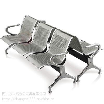 排椅三人位不锈钢连排椅沙发候诊椅输液椅等候椅公共座椅机场椅