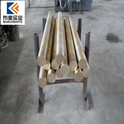 布奎冶金:CuAl9Mn2铝青铜板 CuAl9Mn2铝青铜棒 管带材